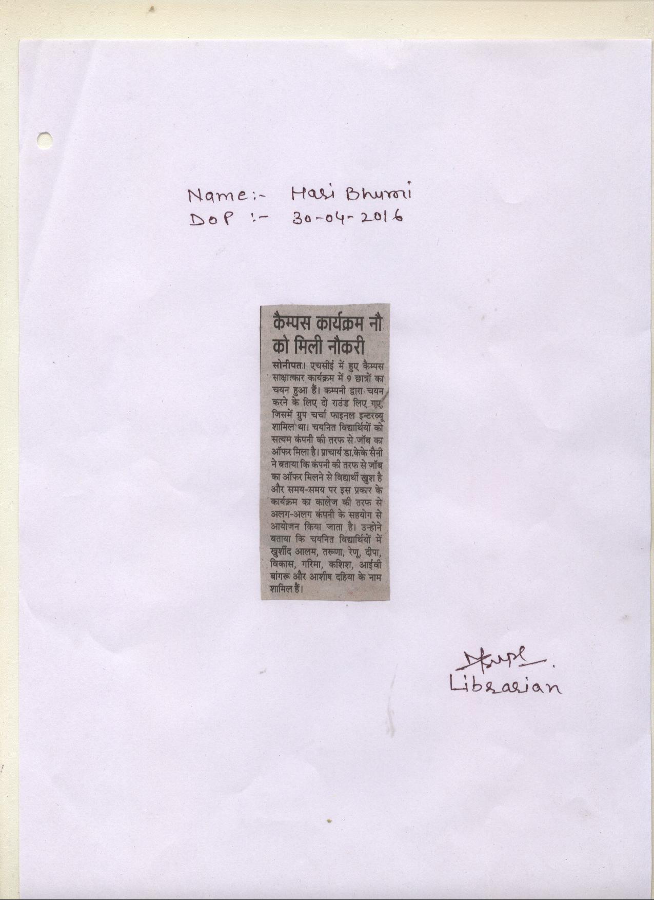 ad file 003
