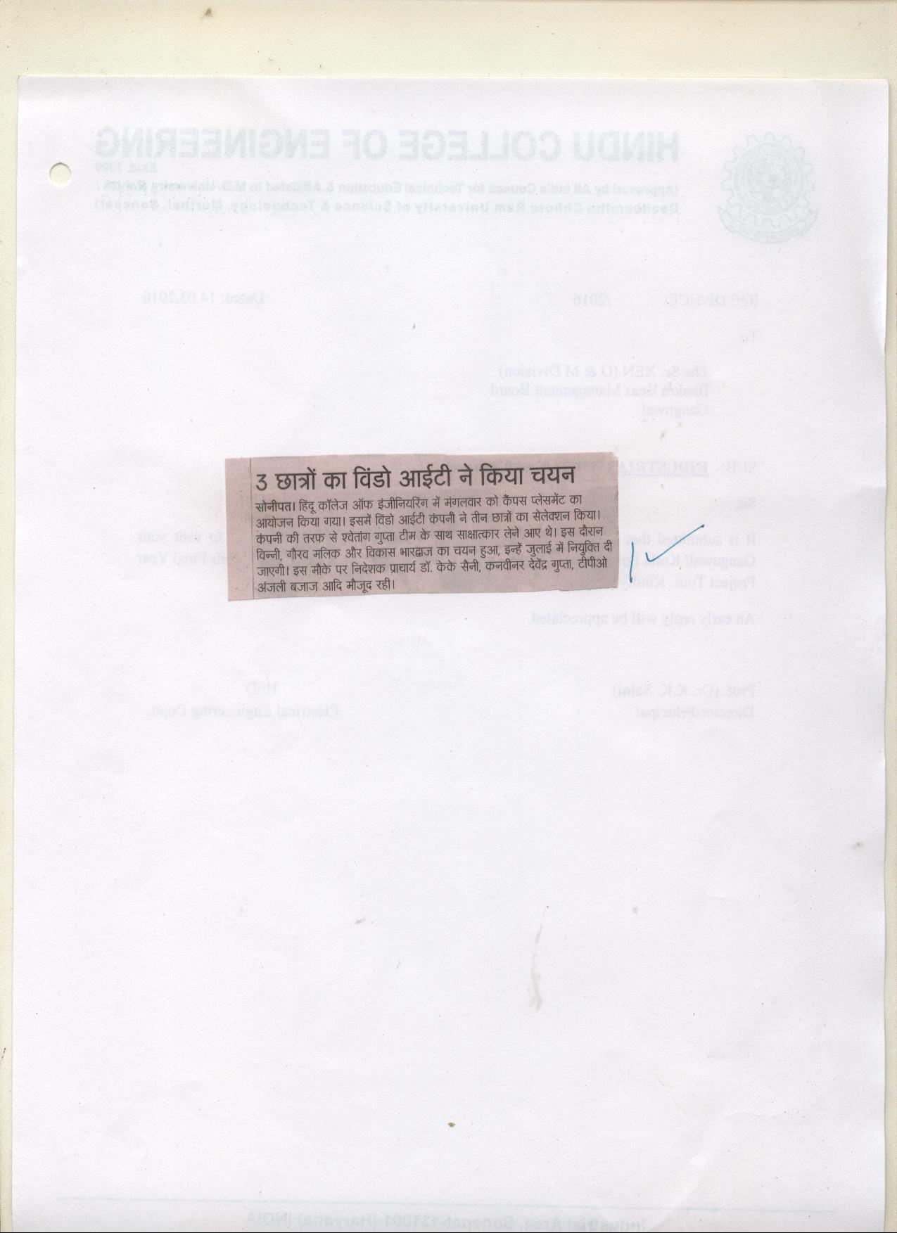ad file 011
