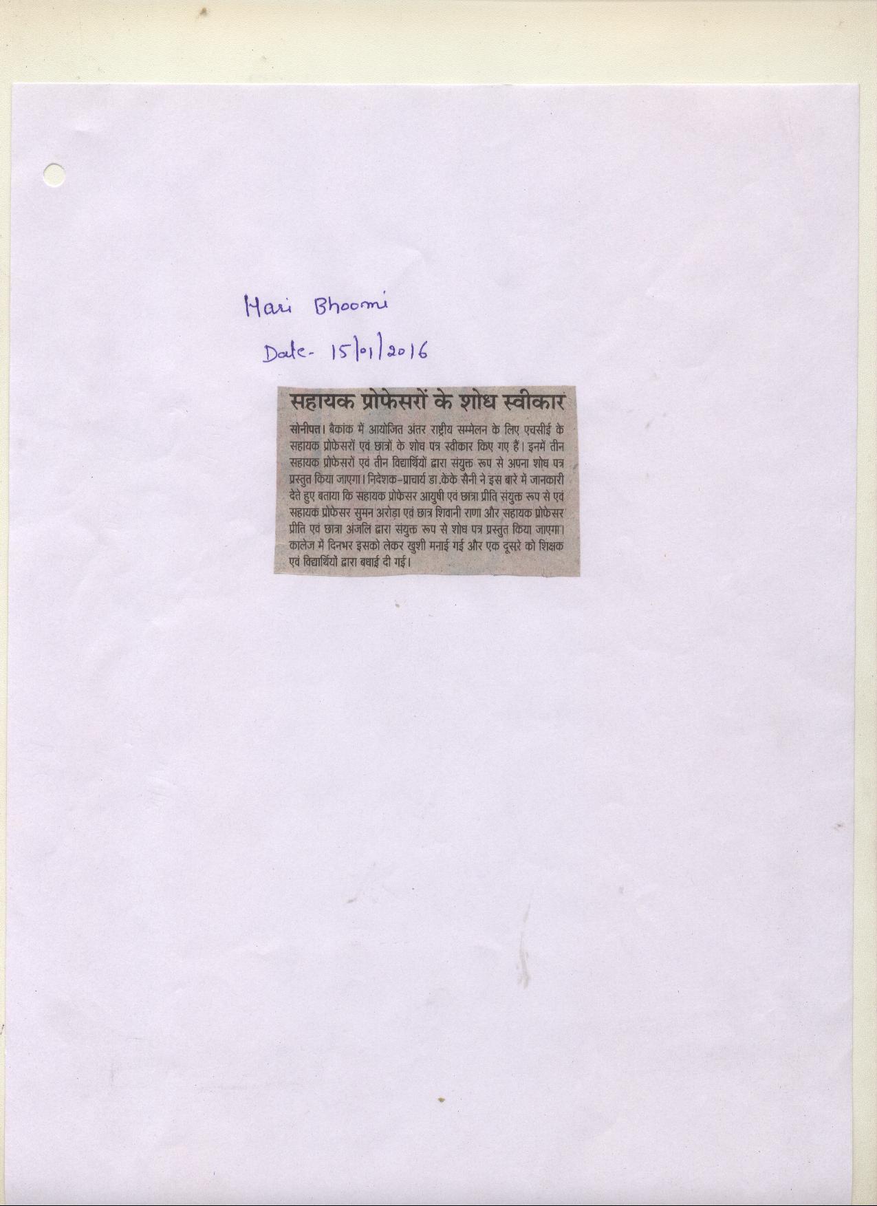ad file 028