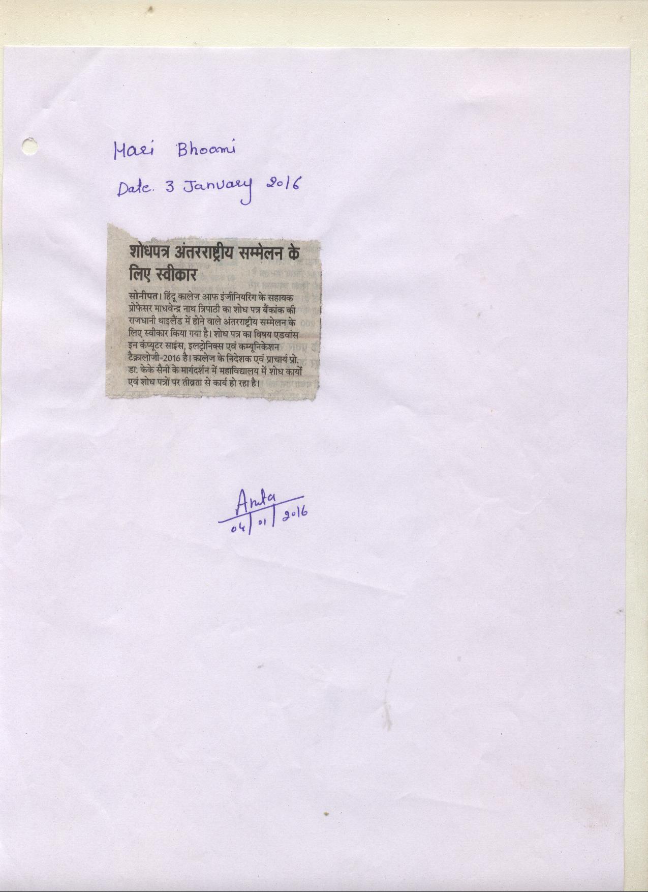ad file035