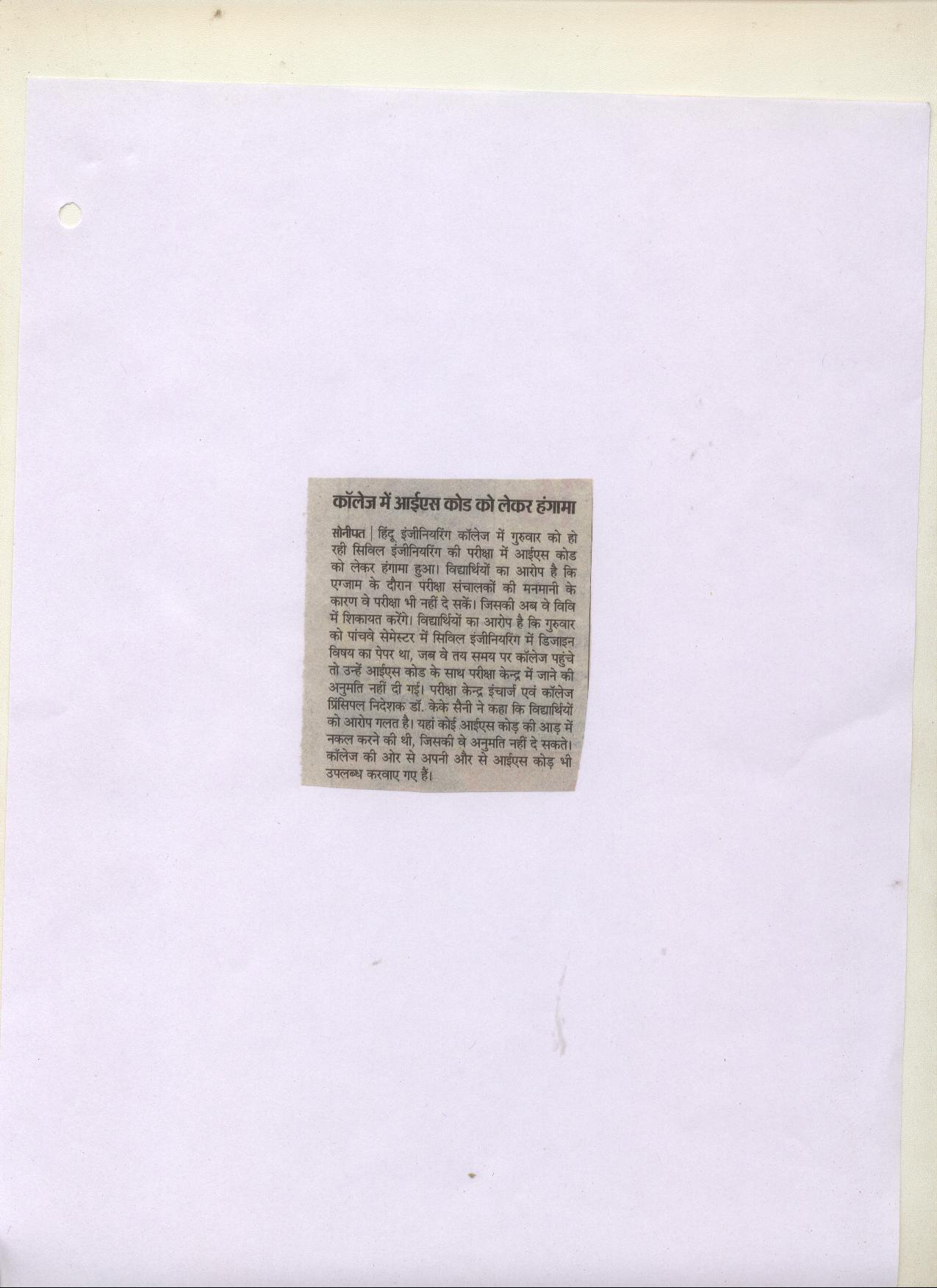 ad file036
