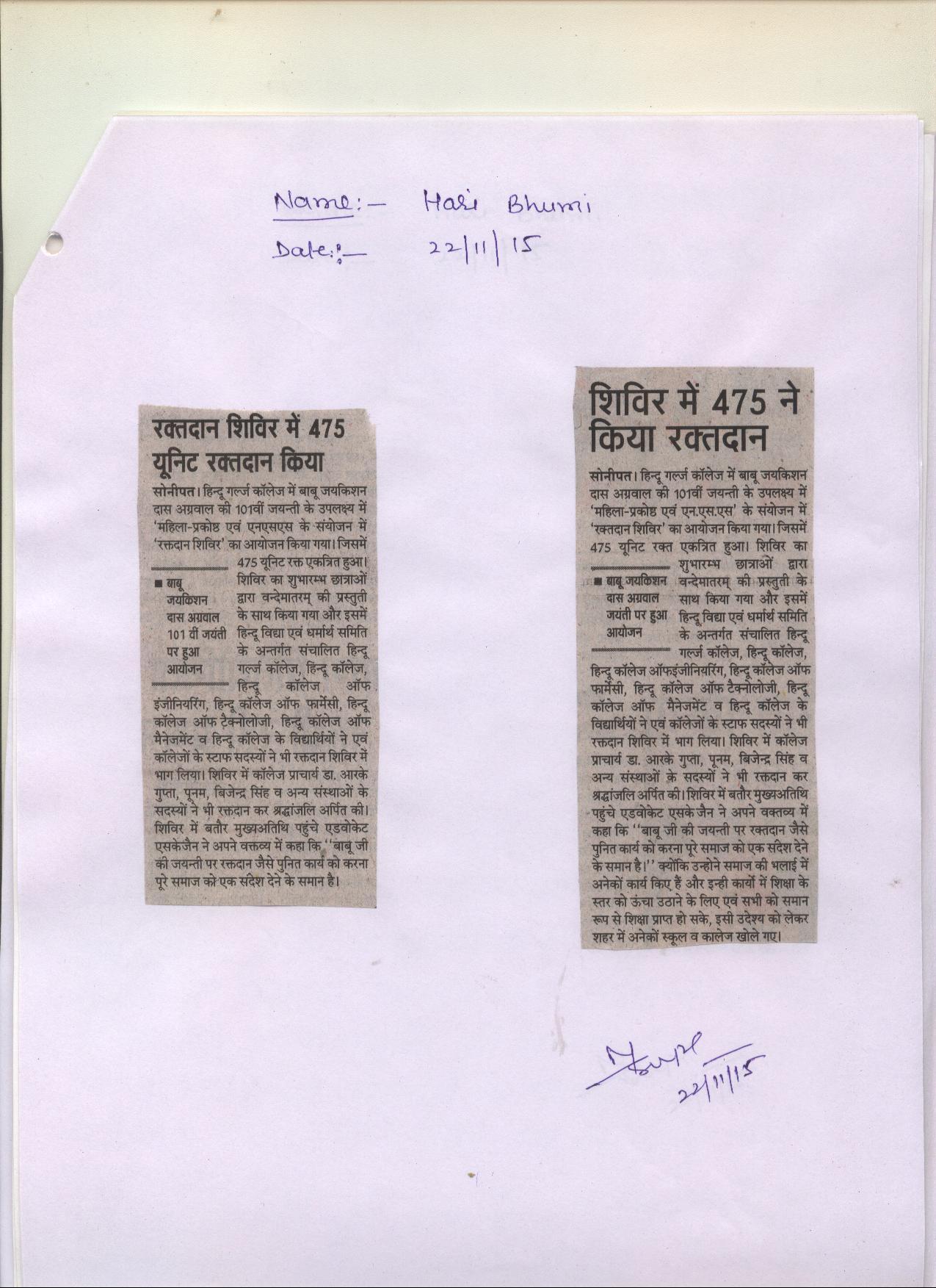 ad file051